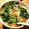 tokyo miso style IKEDA - 料理写真:しびれパクチー