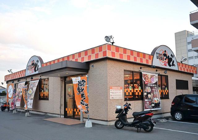 はなまるうどん 高松三条店 - はなまるうどん 高松三条店さん