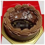 45951914 - 2015.11                       チョコデコレーション(5号) 1620円(税込)                       チョコレートプレート 103円(税込)
