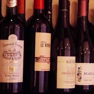 種類が豊富なワインリスト