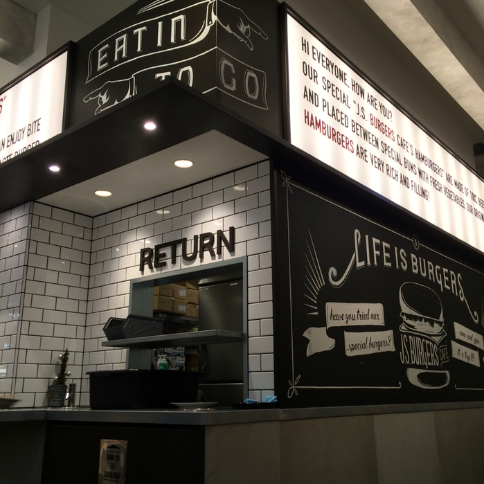 J.S. BURGERS CAFE ららぽーと海老名店