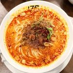 175°DENO担担麺 - 汁あり・すごく痺れる+辛さ増し増し、痺れ増し30倍