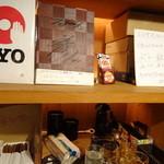 博多もつ鍋専門 個室居酒屋 えびす丸 - 入り口付近にはサインが!