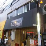 とりや - 友達と伊丹で会って久々の晩ご飯=3=3=3 お知り合いに阪急伊丹駅前ひがし商店街にあるこちらのお店を勧められたそうで予約してくれてた☆彡