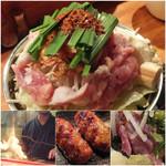とりや - 友達と伊丹で会って久々の晩ご飯=3=3=3 やっぱり鶏肉だよねぇ〜とメニュー見てたら、鹿児島の知覧鶏がウリらしいw(°o°)w とりや自慢の鶏鍋(1680円)が美味しそうだとメインは鍋に☆彡