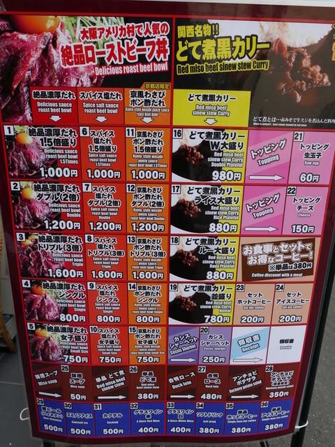 キャメルダイナー 京都店 - メニュー