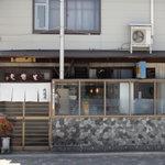 Tangoya - お店の外観