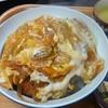 とみや - 料理写真:玉子かつ丼 アップ