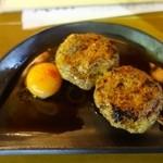 大衆酒場 玉井 - サービスメニューの「金運つくね(150円)」