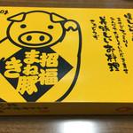 45964113 - ひれかつ弁当120g  麦ご飯