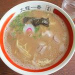 大龍一番 - 料理写真: