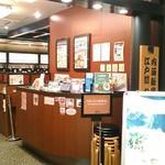 新宿ぱすたかん - お店入り口レジ前