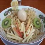 ラーメン龍郎 - 夏期限定!フルーツの入ったあえ麺