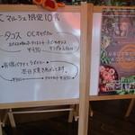 オレンジ カウンティ Cafe - 店内