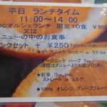 オレンジ カウンティ Cafe - メニュー