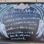 オレンジ カウンティ Cafe - 外観 メニュー