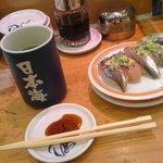 寿司居酒屋 日本海 - 料理写真: