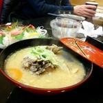 グルメ廻転寿司  まぐろ問屋 めぐみ水産 - アラ汁