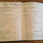45970724 - Lunch menu