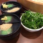 丸亀製麺 - 家族うどん、薬味