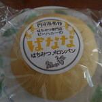 Bee Honey - ばななはちみつメロンパン  ¥250-