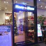 45976340 - Mano-e-Mano(マーノエマーノ)(大阪)