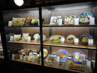 九州の旬 博多廊 - 九州の旬 博多廊 大阪店(大阪)