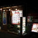 名家 - 2015.12 店舗外観