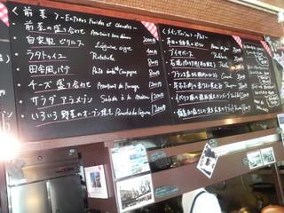 フランス食堂 フーヴェール - ビストロならではの黒板メニュー