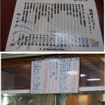 和食処 こじま - メニュー食処 こじま(名古屋市緑区)食彩品館.jp