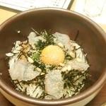 山乃薫 - 夜、石焼き鯛めし