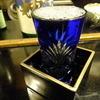 日本酒暮六つ - ドリンク写真: