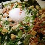 BAR&Dining ITSUMURA - シーザーサラダ