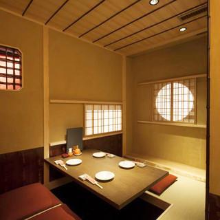 京町家の風情あふれる個室2名~最大20名様迄!