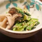 和楽 - 小松菜のごまあえ