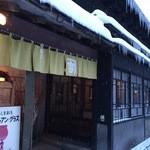 さかい家 - 堺町通り沿いにございます。