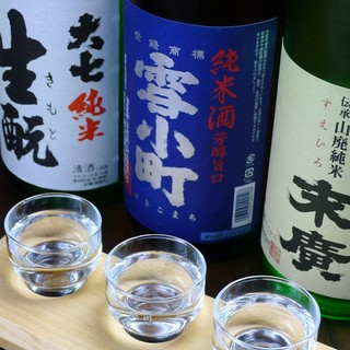 米どころ福島の地酒を【利き酒セット】で飲み比べ