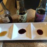 純米酒専門YATA - 醤油