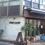 ファイヤーキャンプ -