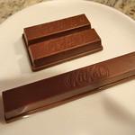 キットカット ショコラトリー -