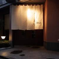岩むら - 夜の岩むら入口。コース料理やお酒をお楽しみください。