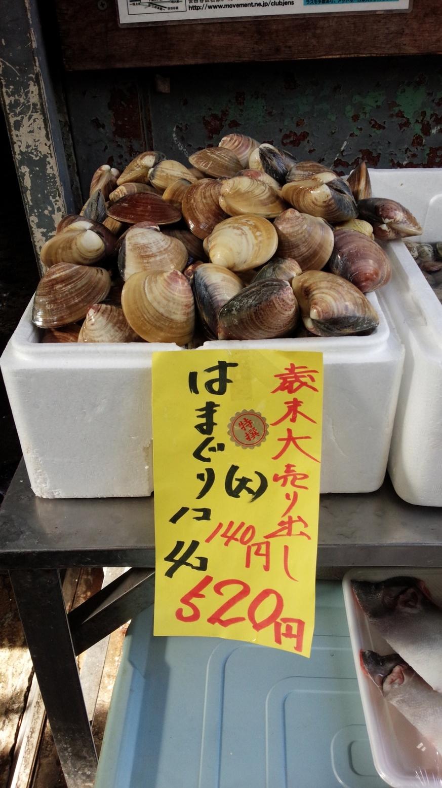 鮮魚 三友  下高井戸店