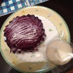 アンジェリック・ドーワ 栗東店 - 紫芋モンブランとマカロン