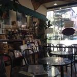 珈琲&紅茶館 -