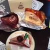 セカンドハウス ケーキ ワークス ピエリ守山店