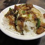 45993618 - 魯肉飯(25元)