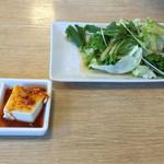 中華ごはん かんざし - ランチセット サラダ