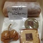 洋菓子工房 クリクリ - 嬉しいチケットが箱に封入されてます♪