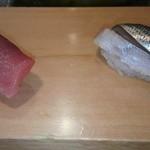 栄寿司 - トロ、シンコ