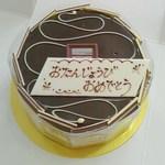 ヴィタメール - お誕生日仕様(2014.7)